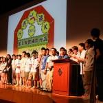 """Den Organisatoren und ihren vielen freiwilligen Helfern gebührt ein großer Dank. Bild: HK Arun (Eigenes Werk) Lizenz:  [<a href=""""http://creativecommons.org/licenses/by-sa/3.0""""CC-BY-SA-3.0 </a>], via Wikimedia Commons"""
