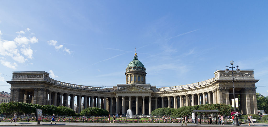 Kazan_Cathedral7371.jpg